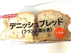 ヤマザキ デニッシュブレッド くるみ フランス産小麦 袋6個