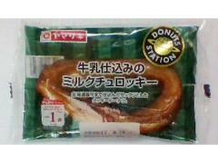 ヤマザキ ドーナツステーション 牛乳仕込みのミルクチュロッキー 袋1個