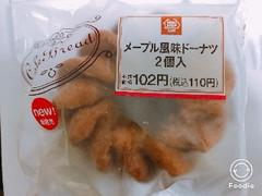 ミニストップ MINISTOP CAFE メープル風味ドーナツ