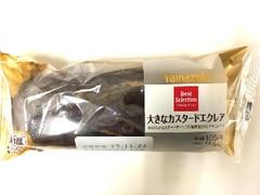 ヤマザキ ベストセレクション 大きなカスタードエクレア 袋1個
