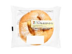 セブンプレミアム まーるいアップルカスタードパン 袋1個