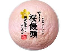 ヤマザキ 桜饅頭 国産桜葉入りこしあん