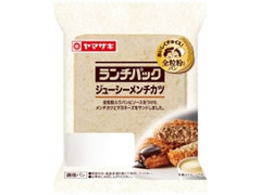 ヤマザキ ランチパック ジューシーメンチカツ 全粒粉入りパン 袋2個