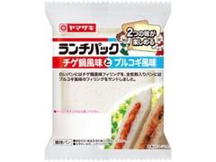 ヤマザキ ランチパック チゲ鍋風味とプルコギ風味 袋2個