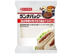 ヤマザキ ランチパック 仙台味噌の肉そぼろ風&マヨネ-ズ 袋2個
