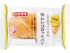 ヤマザキ こだわりソースの味わいコロッケパン 袋1個