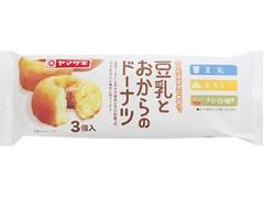 ヤマザキ 豆乳とおからのドーナツ 袋3個