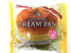 ヤマザキ こだわりのクリームパン 袋1個