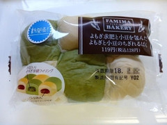 ファミリーマート ファミマ・ベーカリー よもぎ求肥と小豆を包んだよもぎと小豆のちぎれるぱん