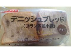 ヤマザキ デニッシュブレッド(フランス産小麦) チョコ 袋6枚