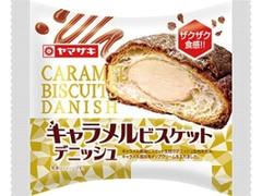 ヤマザキ キャラメルビスケットデニッシュ 袋1個