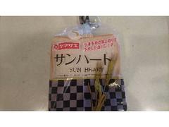 ヤマザキ サンハート 袋5枚