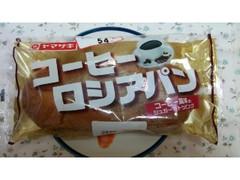 ヤマザキ コーヒーロシアパン 1個