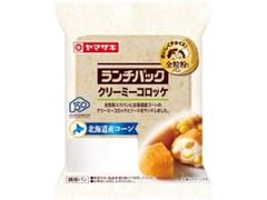 ヤマザキ ランチパック クリーミーコロッケ 全粒粉入りパン 袋2個