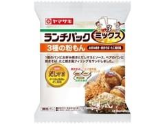 ヤマザキ ランチパック 3種の粉もん お好み焼き・焼きそば・たこ焼き風 袋3個