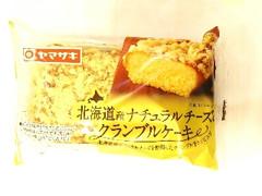 ヤマザキ 北海道産ナチュラルチーズのクランブルケーキ 袋1個