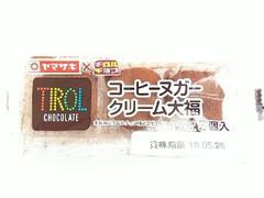 ヤマザキ コーヒーヌガークリーム大福 袋3個