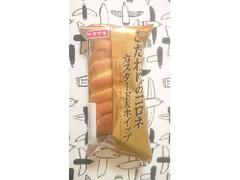 ヤマザキ こだわりのコロネ カスタード&ホイップ 袋1個