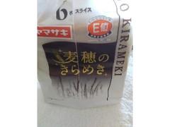 ヤマザキ E値 麦穂のきらめき 袋6枚