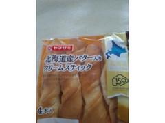 ヤマザキ 北海道産バター入りクリームスティック 4本入