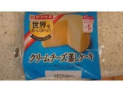 ヤマザキ 世界をおいしく食べよう クリームチーズ蒸しケーキ 袋1個