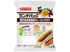 ヤマザキ ランチパック 鹿児島県産黒豚カレーメンチカツ 袋2個