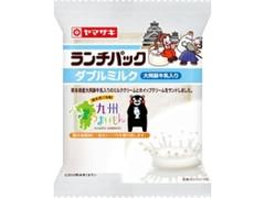ヤマザキ ランチパック ダブルミルク 大阿蘇牛乳入り 袋2個