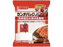 ヤマザキ ランチパック 浅草鮒忠の焼き鳥風味 袋2個