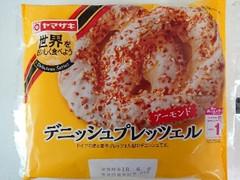 ヤマザキ デニッシュプレッツェル 袋1個