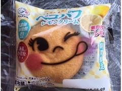 ヤマザキ 不二家 ペコパフ レモンクリーム 袋1個