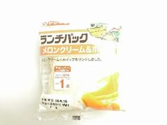 ヤマザキ ランチパック メロンクリーム&ホイップ 袋2個