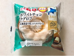ヤマザキ 北海道おいしさ探訪 ホワイトチョコクグロフ 北海道産牛乳入りミルククリーム 袋1個