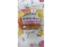 ヤマザキ ふわふわホットケーキサンド 3種のベリージャム&ヨーグルト風味ホイップ 袋2個
