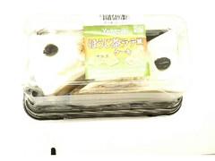 ヤマザキ ほうじ茶ラテ風ケーキ パック2個