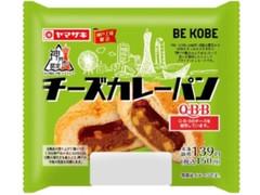 ヤマザキ チーズカレーパン Q・B・Bのチーズ使用