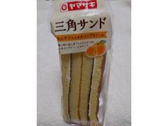 ヤマザキ 三角サンド(あんずジャム&ホイップクリーム) 1個