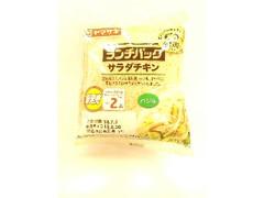 ヤマザキ 全粒粉ランチパック サラダチキン 袋2個