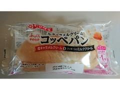 ヤマザキ 塩キャラメルクリームコッペパン 袋1個