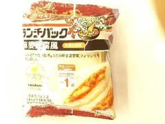 ヤマザキ ランチパック 麻婆豆腐風 大豆のお肉
