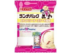 ヤマザキ ランチパック ストロベリーチーズケーキ風味 袋2個