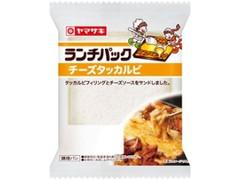 ヤマザキ ランチパック チーズタッカルビ 袋2個