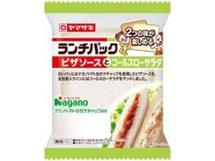ヤマザキ ランチパック ピザソースとコールスローサラダ 袋2個