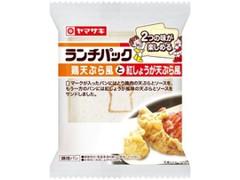 ヤマザキ ランチパック 鶏天ぷら風と紅しょうが天ぷら風 袋2個