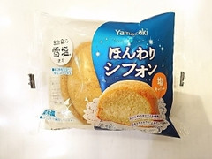 ヤマザキ ほんわりシフォン 塩キャラメル 袋1個