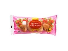 ヤマザキ 苺クリーム&ホイップシュー 袋4個