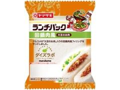 ヤマザキ ランチパック 回鍋肉風 大豆のお肉 袋2個