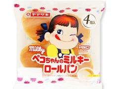 ヤマザキ ペコちゃんのミルキーロールパン 袋4個