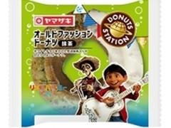 ヤマザキ ドーナツステーション オールドファッションドーナツ 抹茶 ディズニーパッケージ 袋1個