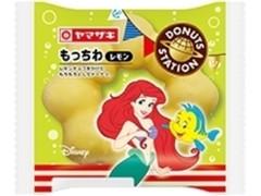ヤマザキ ドーナツステーション もっちわ レモン ディズニーパッケージ 袋1個