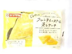 ヤマザキ フレンチトースト風蒸しケーキ 袋1個